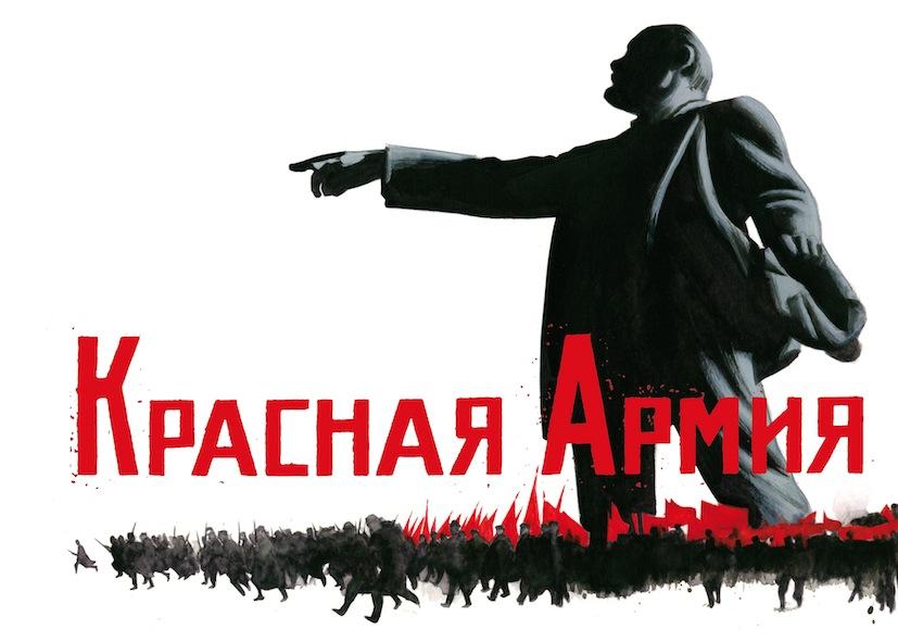 07 Revolucion Sovietica